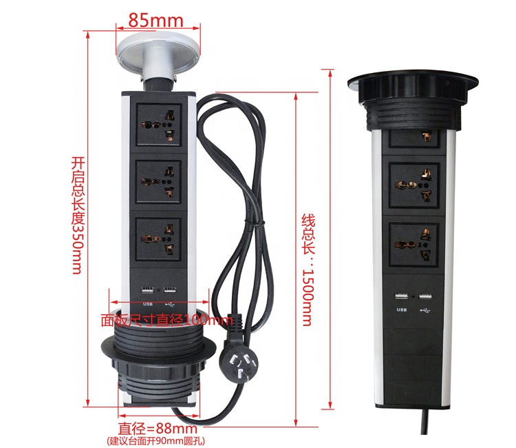 Kitchen Countertop Recessed Motorized Retractil Pop Up Round Electrical Extension Multi Socket Plug Outlet Buy Electrical Multi Socket Plug Countertop Socket Outlet Retractil Socket Outlet Product On Alibaba Com
