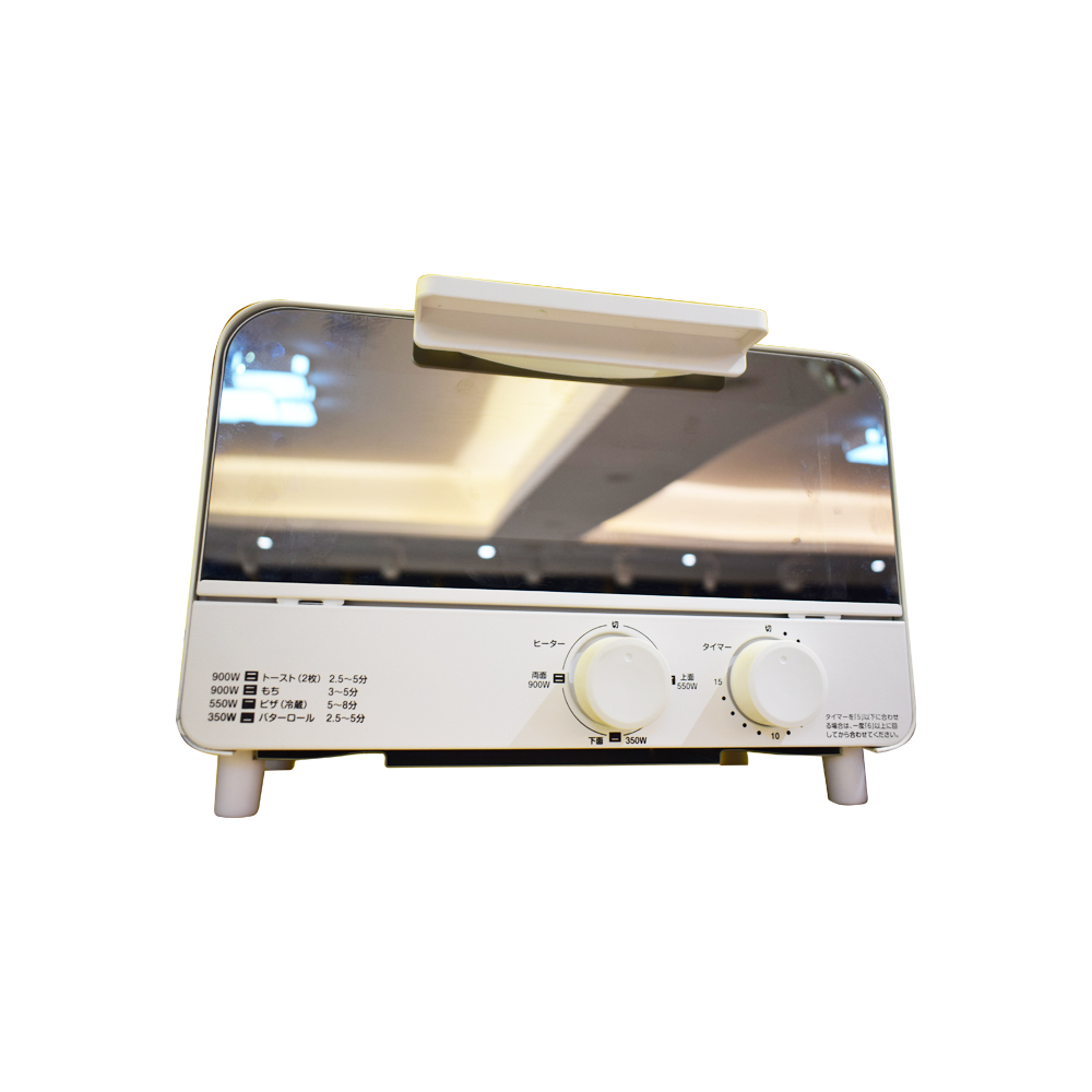 30L Digital Display Multifunction Grill Barbecue Electric Toaster Oven