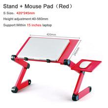 Регулируемая подставка для ноутбука, подставка для кровати, алюминиевая регулируемая подставка для ноутбука, стол с ковриком для мыши подс...(Китай)