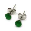 Green-e001451