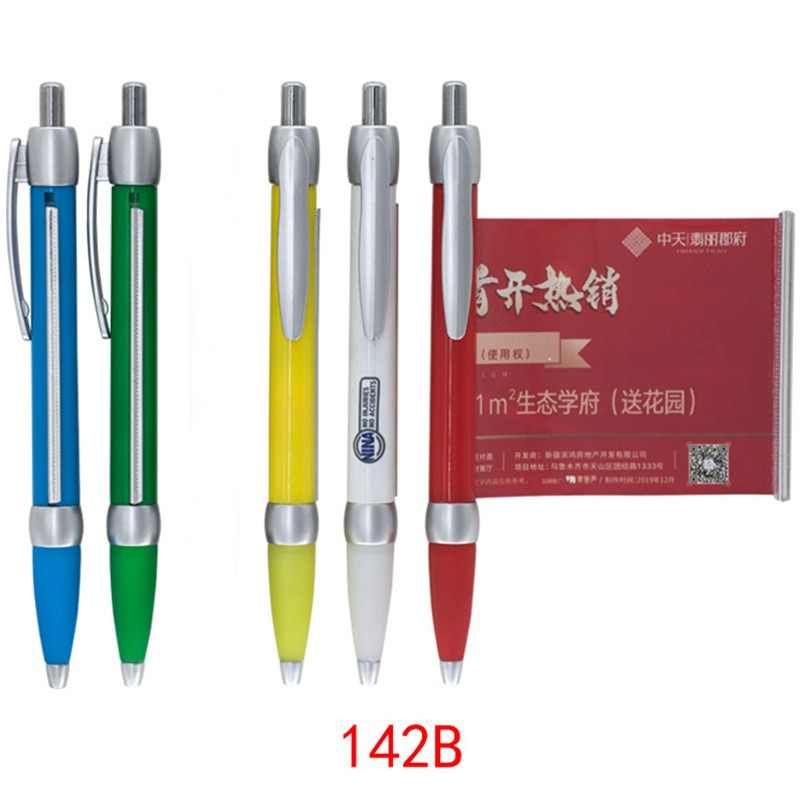 Plastic drawing advertisement drawing paper drawing rod stationery spray glue pen banner Multi-Functional Pen