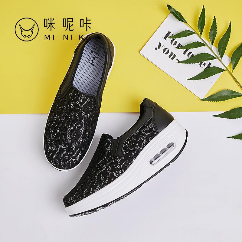 Minika OEM/женская резиновая обувь с воздушной подушкой; Женская дышащая повседневная обувь на платформе; Обувь для бега, увеличивающая рост