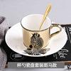 Zebra Mug with Ceramic Plate