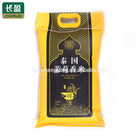 Rice Bags Used Rice Rice Bags Design OEM ODM Rice Bags Custom Design Empty Bags For 50lbs Used Rice Sacks With Plastic Handle