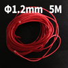 5M 1.2MM RED
