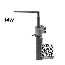 6/10/14W аквариум фильтр насоса для маленьких, средних и садок для рыбы, 3 вида стилей дождливый Экстра водовыпускной патрубок трубка фильтрова...(Китай)