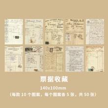 50 шт./компл. записывающий материал для путешествий во время скрапбукинга карты/Создание карт/Журнал проект фон Hangtag с отверстиями карты(Китай)