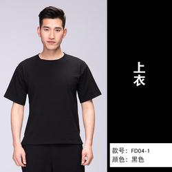Japanese restaurant classic japanese waiter / waitress uniform sushi bar uniform design t-shirt