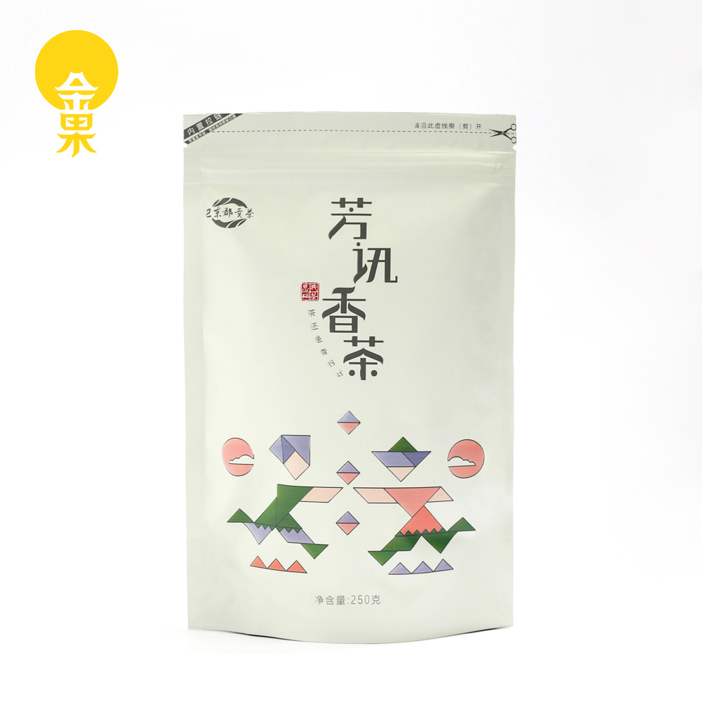 Organic Dropshipping Wholesale Buy 250g China Gunpowder Green Spring Tea - 4uTea | 4uTea.com