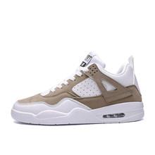 Официальные оригинальные аутентичные кроссовки для баскетбола спортивные уличные кроссовки высокого бренда Hyperdunk для взрослых тренд Ретр...(Китай)