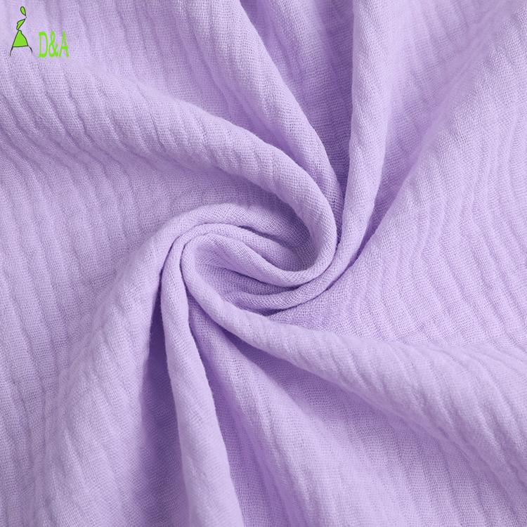 Распродажа, двухслойная хлопковая марля для рубашек, детское одеяло, пижамная ткань