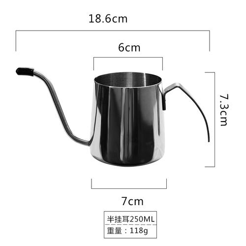 Ручной кофейник, Перколятор, кувшин из нержавеющей стали, плита, эспрессо, кофеварка для путешествий, чайник для заливки, 2020, домашняя Шестер...(Китай)