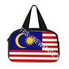 Malaysia-01T