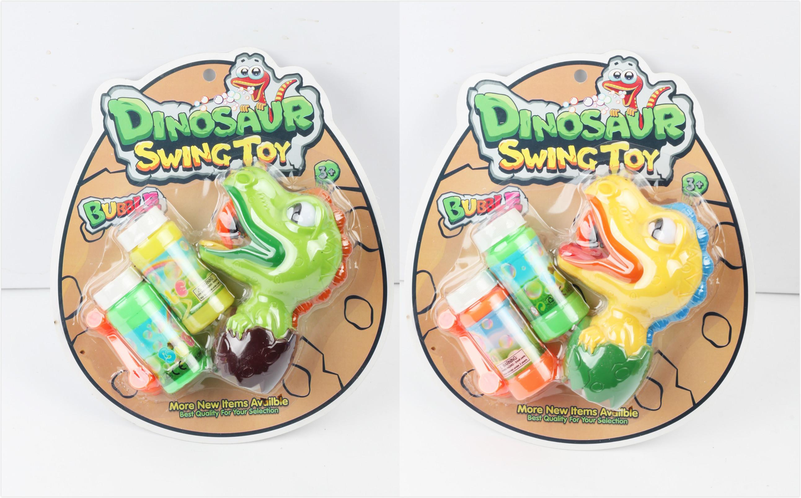 Amazon hot sell bubble fish friction bubble wholesale bubble machine for kid toys