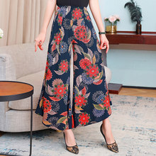 Многоцветный размера плюс XL-5XL с цветочным принтом широкие женские летние Boho свободные до щиколотки брюки с высокой талией клетчатые брюки(Китай)