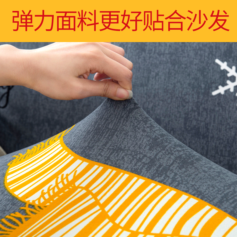 Дизайнерские чехлы для диванов, эластичное покрытие из полиэстера с современным принтом, L-образный диван для гостиной