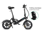 Sell 250w cheap quality ultra light electric scooter folding lithium battery high power city bike
