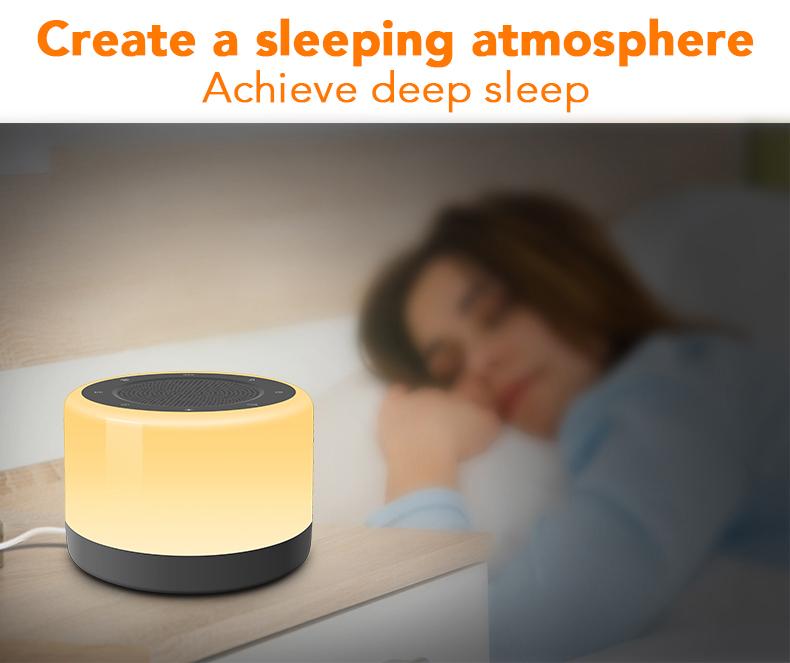 Новый детский инструмент для сна с белым шумом артефакт бессонницы аппарат с белым шумом погружная прикроватная лампа