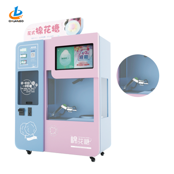 CE approval multi languages fully automatic fairy floss robot vending machine cotton candy maker
