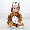 2# leopard