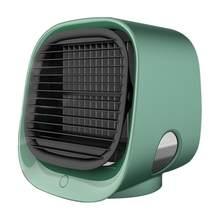 Вентилятор для охлаждения воздуха, USB мини портативный кондиционер, легкий воздушный вентилятор, настольный вентилятор для личного простра...(Китай)
