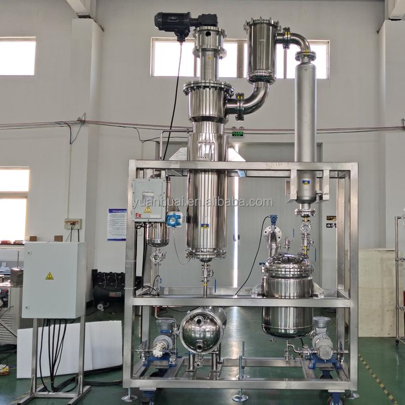 YHCHEM большой масштаб YWF-20S-2 тонкопленочный испаритель этанола для сырой нефти CBD