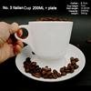 200 ml/ถ้วยกาแฟและจานรอง