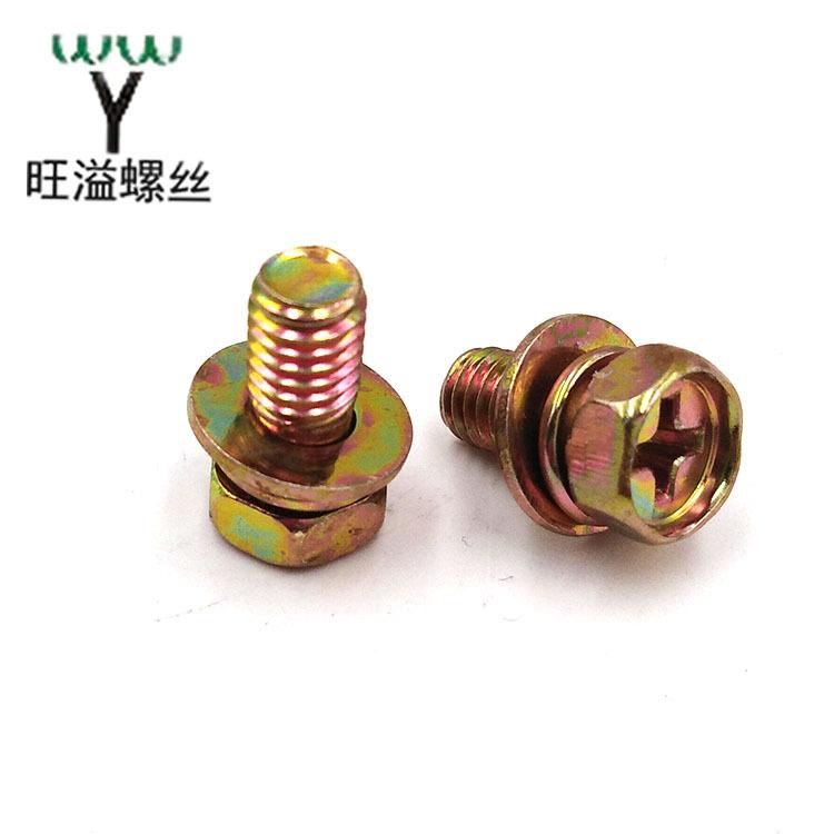 Copper plated carbon steel hex socket Screws for Panel, Three Combination Cross Slot Machine Screw  Cabinet Screws Nut set