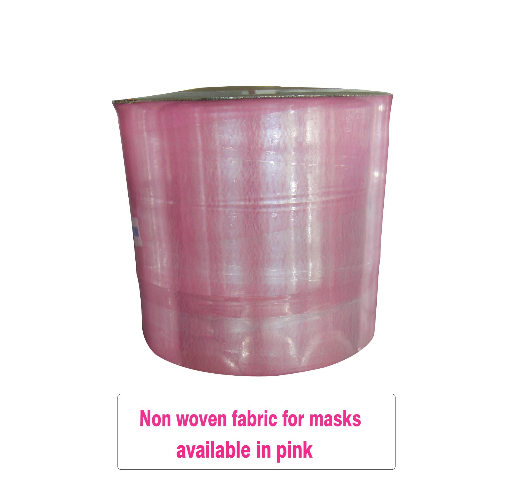 Polypropylene pp spun bonded non woven fabrics roll price for face mask medical