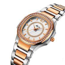 Часы женские, кварцевые с бриллиантом(China)