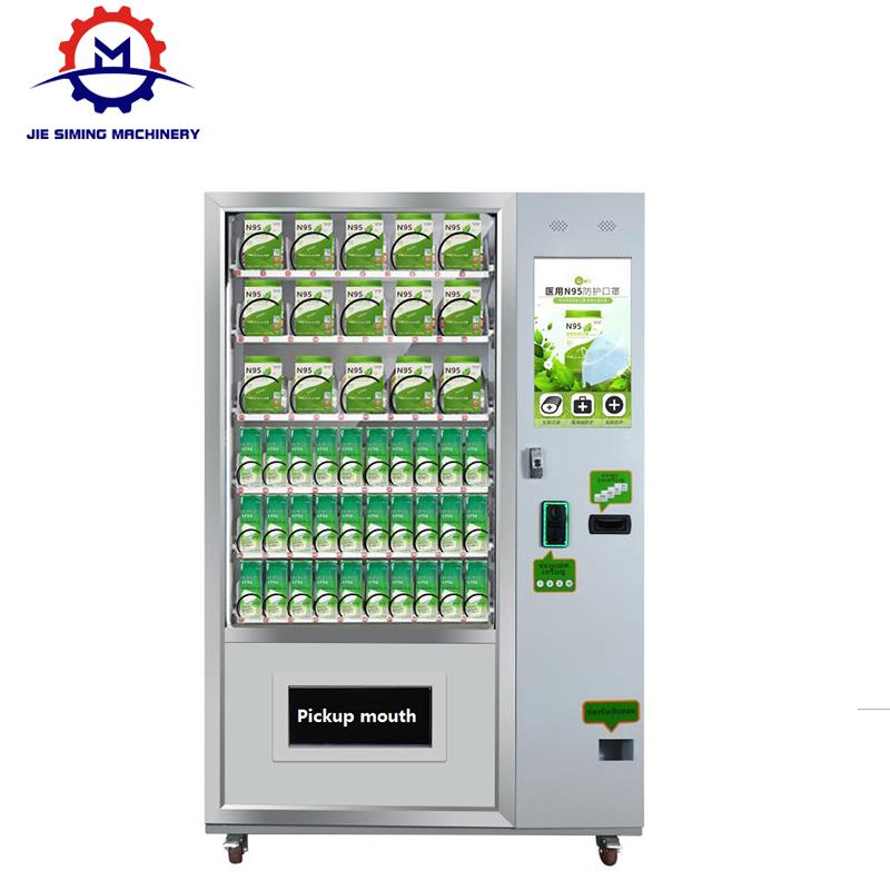Торговый автомат для воды/небольшой торговый автомат/торговый автомат для закусок