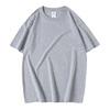 grey 295C