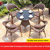 4 rattan chair 1 black skin toughened glass round table D70cm