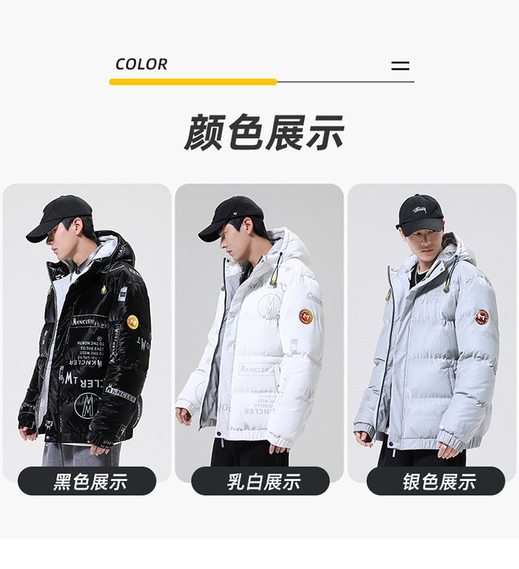 2021 New Arrival  private label100% Polyester winter jacket for mens