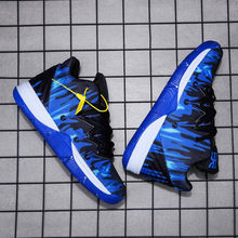 Новая мужская спортивная баскетбольная обувь для соревнований на стадионе, мужская повседневная обувь для взрослых, удобная дышащая Спорт...(Китай)