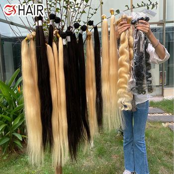 Free Sample Hair Bundle Raw Virgin Cuticle Aligned Hair,Wholesale cuticle aligned raw virgin hair vendor,Human Hair Weave Bundle