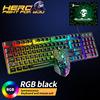 Schwarz-RGB Beleuchtung kit