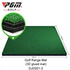 35mm-turf+TPR+3Dspring+rubber