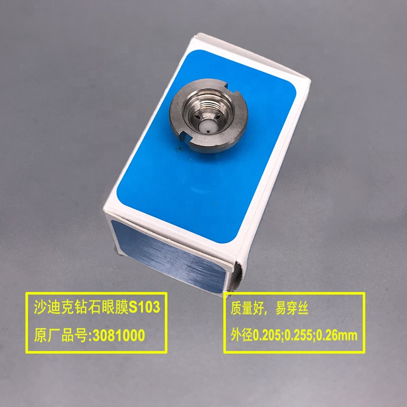 SodicK Diamond Wire Guide S103 0.255mm Lower Guider Code 3081000 for WEDM Low Speed machine