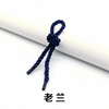 dark blue  5mm wide * 35 cm long
