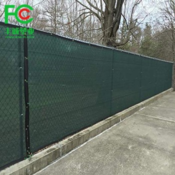 high quality dark green knitted mesh fabric,construction fence/privacy screen/ fence tarp/shade, dust & wind net