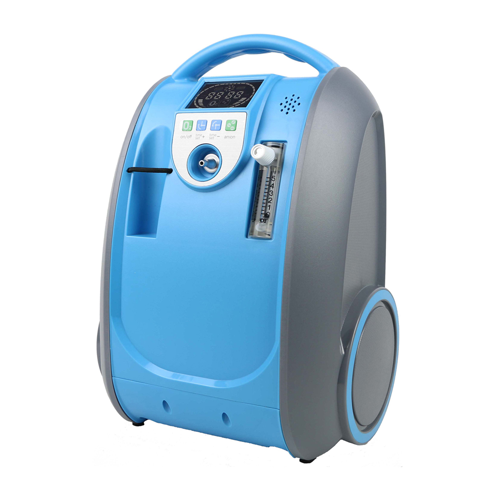 Commercial medical device portable breathing apparatus oxygen concentrator generator - KingCare | KingCare.net