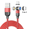 Red + 3 adapters