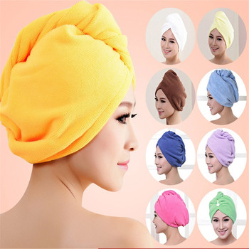Super Absorbent Fast High Quality Microfiber Hair Wraps Towel Drying Bath Spa Head Turban Wrap
