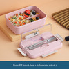 Pink lunch box