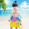 Beach Hooded Poncho Towel #3