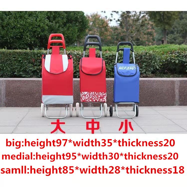 2020 китайская фабрика, оптовая продажа, дешевая Высококачественная тележка для покупок, сумки для покупок, тележка для покупок, складная тележка для багажа