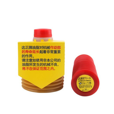 High Quality Lube NS2(2)-7/4 Lubricating Grease For Injection Machine