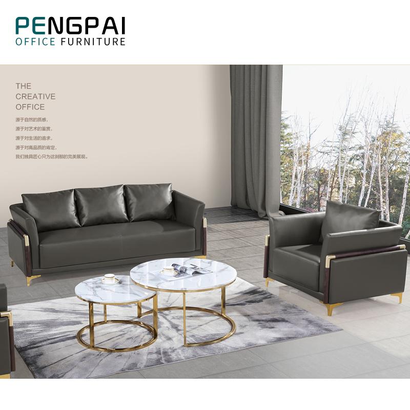 PENGPAI european casual luxury leather sofa set furniture upholsterer
