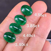 4.49ct natural vivid green emerald loose gemstone